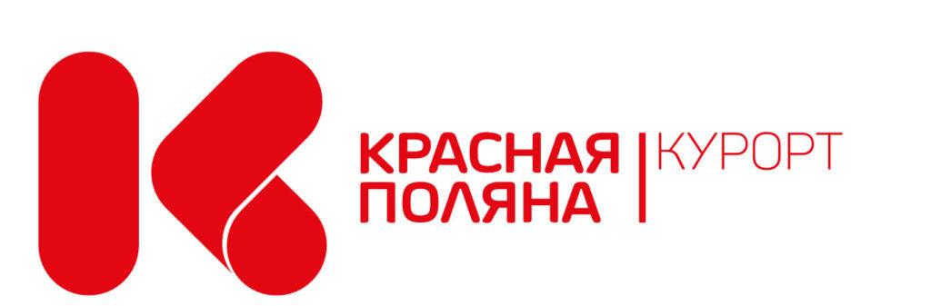 Курорт Красная Поляна первым открыл продажу сезонных скипасов 3